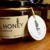 14 oz jar of Little Wren Farm raw honey
